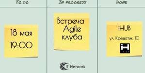 IT Network Agile Club #2