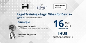 Legal Training «Legal Vibes for Dev's»