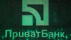 ПриватБанк став найбільш підприємницьким українським банком