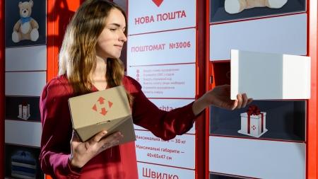 «Нова Пошта» отказалась от почтоматов Приватбанка