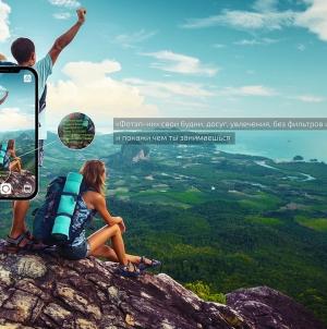 Российский стартап впервые в мире предлагает услугу удостоверенных цифровых фотографий
