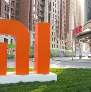 IPO Xiaomi разочаровало