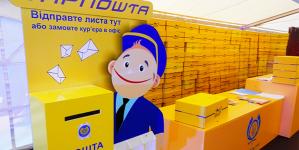 Укрпошта первой в Украине начала сотрудничество с JD.com