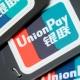 ПриватБанк и UnionPay станут партнерами на украинском рынке