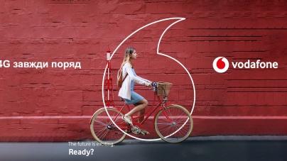 Vodafone запустил 4G в диапазоне 1,8 ГГц