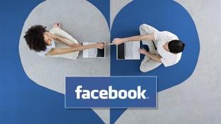 Facebook начал тест сервиса знакомств. Можно будет выбрать небинарный гендер