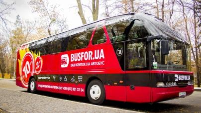 Сервис для покупки билетов на междугородние автобусы Busfor привлёк $4 млн