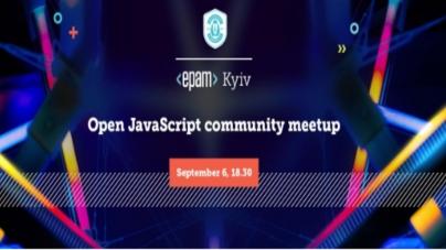 EPAM JavaScript open community meetup в Киеве (+live streaming)