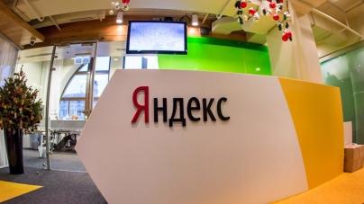 «Яндекс» заморозил свой райдшеринговый сервис