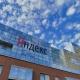 «Яндекс» возродил свой аналог YouDo и Profi.ru