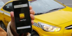 «Яндекс» выкупил 83,3% сервиса доставки продуктов «Партия еды»