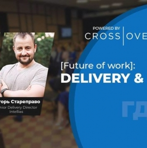 Future of work: Delivery & Fuck-ups
