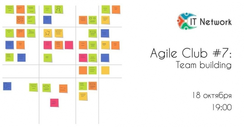 ITNetwork Agile Club #7
