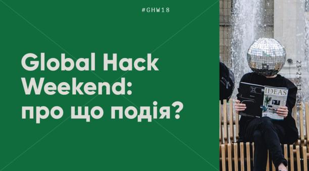 Global Hack Weekend 2018