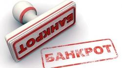 Рада приняла Кодекс о банкротстве. Теперь банкротом может объявить себя физлицо и ФЛП