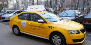 Сервис «Яндекс.Такси» стал прибыльным