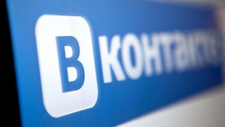 «ВКонтакте» запускает платформу для инди-разработчиков игр