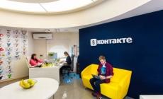«ВКонтакте» запускает обучающий курс для малого бизнеса из небольших городов России