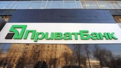 ПриватБанк запускает кредитование физлиц под залог гособлигаций