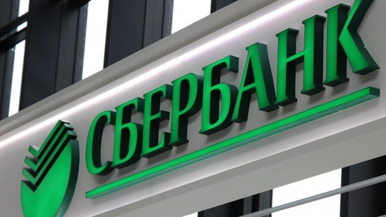 The Bell: Сбербанк хочет купить 30% «Яндекса»