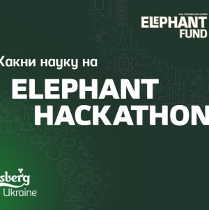 Elephant Hackathon