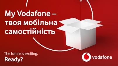 Клиенты Vodafone могут самостоятельно защитить SIM-карту от перевыпуска