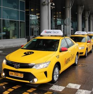 «Яндекс.Такси» запускается в Израиле, Финляндии и Кот-д'Ивуаре