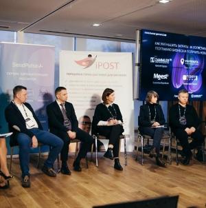 Итоги конференции и выставки eCommerce 2018