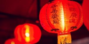 Готельна мережа Reikartz тепер говорить і китайською