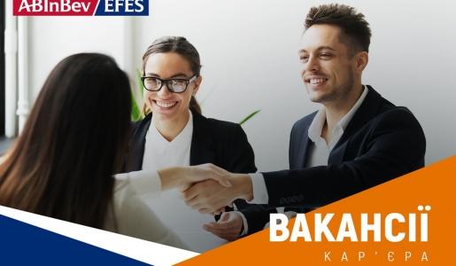 AB In Bev Efes_Career_Facebook_3