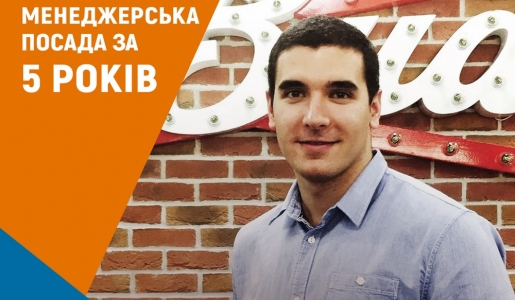 AB In Bev Efes_Career_Facebook_4