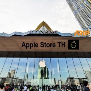 Первый официальный магазин AppleStore в Таиланде открылся в новом торговом центре IconSiam площадью 750 тыс. кв. м