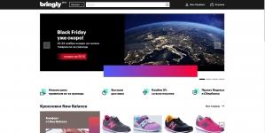 У «Яндекса» и Сбербанка появился новый маркетплейс Bringly.ru