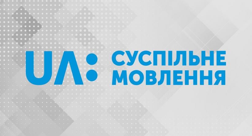 Виїзна студія Українського радіо працюватиме на Форумі організаційного розвитку громадянського суспільства