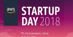 20 ноября 2018 года Amazon Web Services приглашает основателей стартапов на мероприятие AWS Startup Day Киев