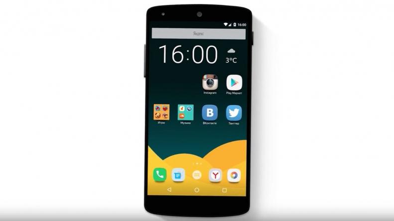 «Яндекс» представил «Яндекс.Телефон»