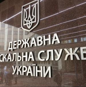 У 2018 році роботодавцям-порушникам донараховано до сплати майже 1,4 млрд грн