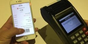 В Украине запускается Weezmo — израильский сервис электронных чеков для магазинов