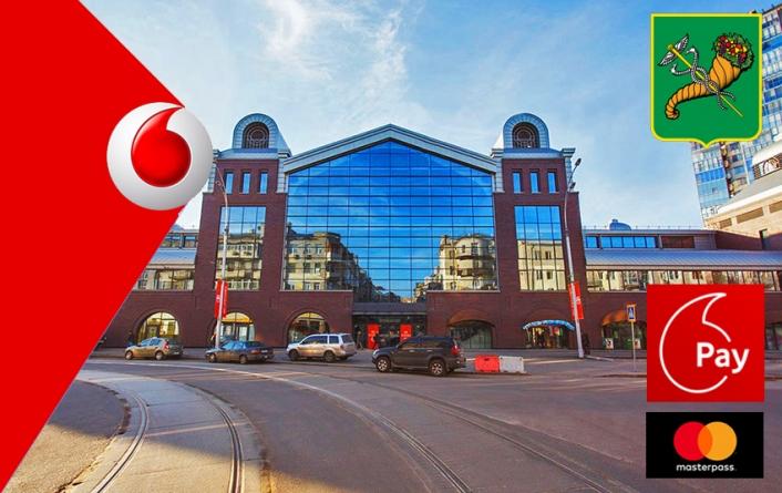 Смарт-суббота на Сумском: продукты на рынке можно купить через QR-код