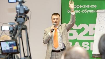 X ежегодная конференция B2B basis «Продажи и маркетинг 2019» пройдет 29-31 марта с трансляцией в регионы