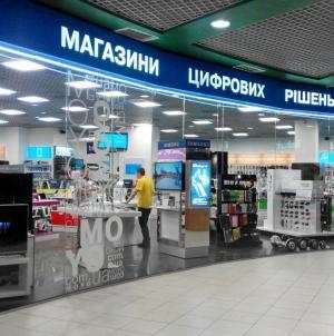 Аналитика MOYO: какую технику покупали украинцы в 2018 году