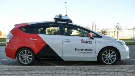 «Яндекс» начал испытывать беспилотник в Лас-Вегасе