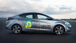 Такси-сервис Uklon отключил все Daewoo Lanos в Киеве