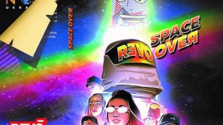 Черно-белый комикс REVO «SPACE OVEЯ» выложен в Instagram и уже собрал больше 200 тысяч просмотров в сторис.