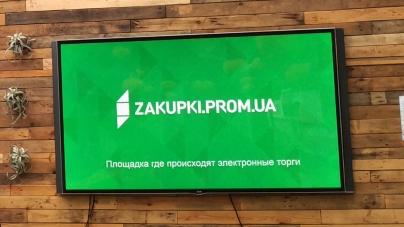 Участники Zakupki.Prom.ua за год подписали контрактов на 115 млрд грн