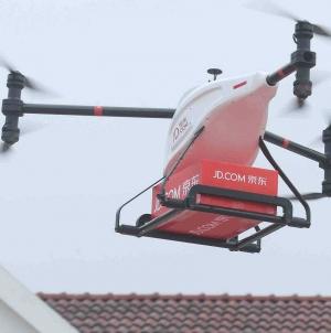 Китайская компания осуществила первую международную отправку дроном