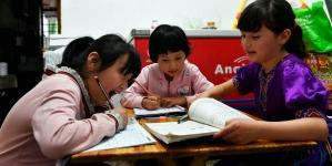 Китайский репетиторский стартап Yuanfudao привлек $300 млн. при оценке в $3 млрд
