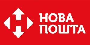 «Нова Пошта» создала собственную платежную систему NovaPay. Зачем это компании