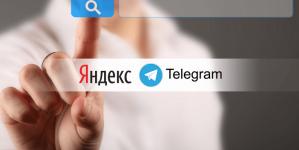 «Яндекс» перестал показывать ссылку на главную страницу Telegram