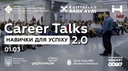 Career Talks 2.0: навички для успіху